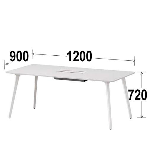 内田洋行ミーティングテーブルLMTシリーズ単体タイプレムナLEMNAケーブル口付長方形幅1200ミリLMT-1209CN