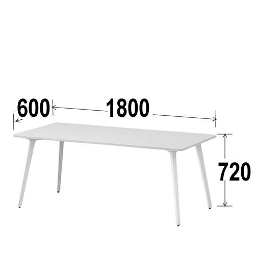 内田洋行ミーティングテーブルLMTシリーズ単体タイプレムナLEMNAケーブル口なし長方形幅1800ミリLMT-1806