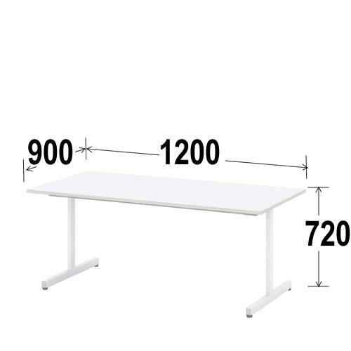 内田洋行ミーティングテーブルノティオシリーズnotioスクエア天板T字脚アジャスタータイプケーブル口なし幅1200ミリ