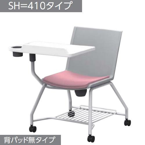 ミーティングチェア会議チェア会議用椅子リプロチェアSH=410タイプ背パッド無カップホルダー付きA3テーブル付き荷物置き棚付きNAL-411