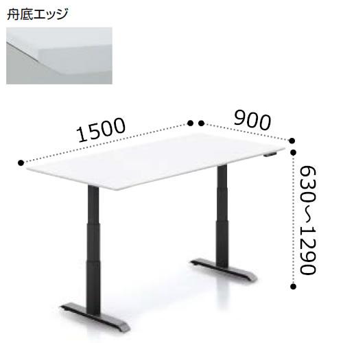 コクヨシークエンスSEQUENCE昇降テーブルマネージャー/ミーティング用タイプ舟底エッジ配線なし天板ホワイト幅1500×奥行900×高さ630~1290ミリSD-SEKS159PAW