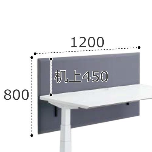 コクヨシークエンスSEQUENCE昇降テーブルデスクトップパネルフロントK4クロスタイプ高さ800(机上450)×幅1200ミリSDV-SE128N