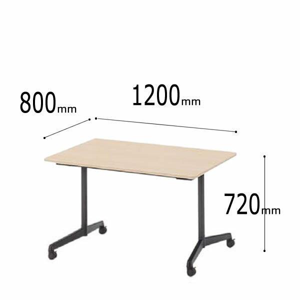 内田洋行ミーティングテーブルFT-1600シリーズT字脚固定天板タイプ長方形キャスター脚幅1200ミリ奥行800ミリT1280C