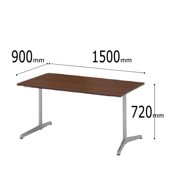 内田洋行ミーティングテーブルFT-1600シリーズT字脚固定天板タイプ長方形アジャスター脚幅1500ミリ奥行900ミリT1590A