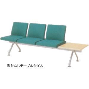 岡村製作所フローザLB20BT-P