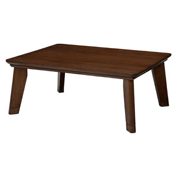 こたつ長方形木製天然木リビングコタツ薄型ヒーターモダン2段階高さ調節北欧テーブル炬燵おしゃれ本体ブラウン幅105cm【リノCF105BR】TA2090789400