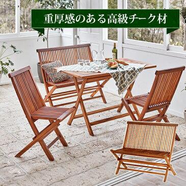 ガーデン ベンチ 幅101cm チーク材 木製 折りたたみ 長椅子 腰掛け ガーデン テラス ガーデンチェアー 椅子 イス カフェチェア イスのみ(単品)【RB-1592TK】TA2101683700
