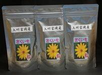キクイモ粒80入り、(菊芋)3個セット