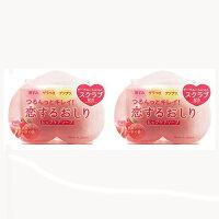 【メール便送料無料】恋するおしりヒップケアソープ(2個セット)