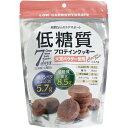 【送料無料】味源 低糖質プロテインクッキー ココア味 168g