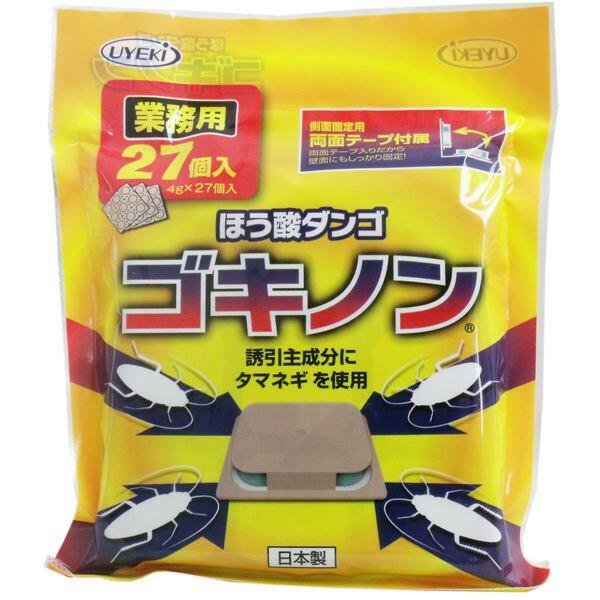 虫除け・殺虫剤, 殺虫スプレー UYEKI 4g27