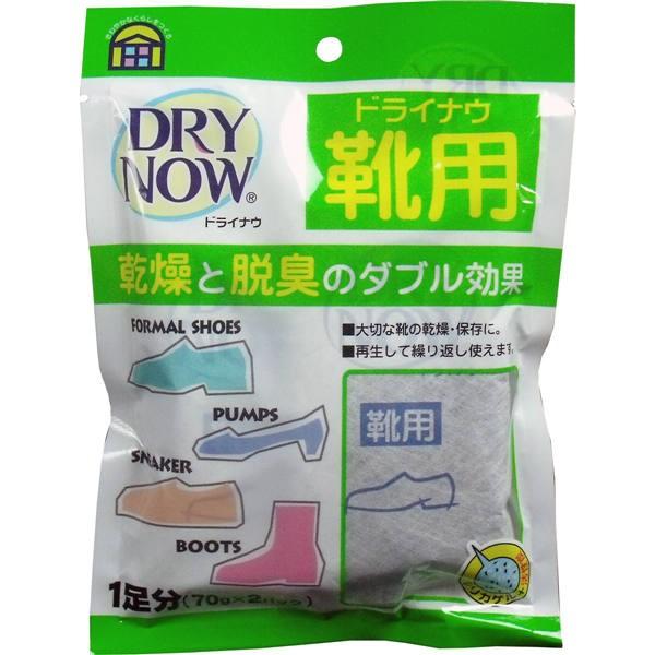 日用消耗品, 除湿剤・乾燥剤  1