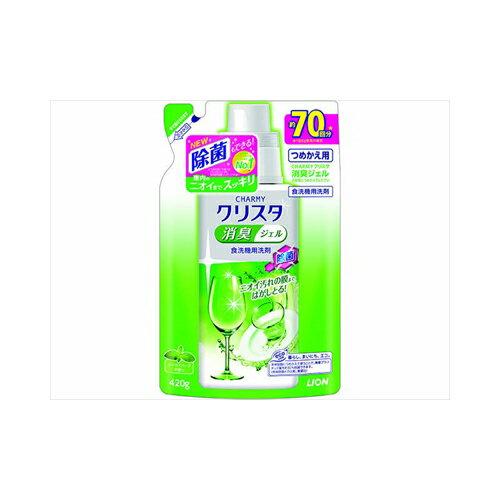 食器洗い乾燥機用アクセサリー, 食器洗い機用洗剤 CHARMY 420G