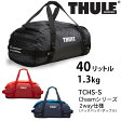 THULE スーリー Chasm2WAYダッフルバッグ バックパック 1.3kg 40L TCHS-S【あす楽対応】