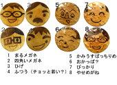 papakao4/煎餅/せんべい
