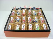 草加煎餅/草加せんべい/so20v1
