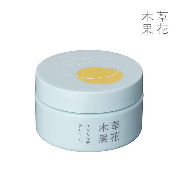 エンリッチクリーム / 本体 / 50g / ミルキーな感触のクリーム / 天然香料100%。ゆずを基調に、グリーンやハーブの軽やか+木の幹をイメージさせる深みを調和した香り