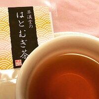 草漢堂のはとむぎ茶(4包入り)