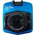 【駐車中の振動検知機能(パーキングモード)付】【ドライブレコーダー】2.3インチ液晶モニター・フルHD・Gセンサー・パーキングモード(振動検知機能)付スタイリッシュドライブレコーダー常時録画高画質!