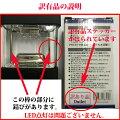 【訳有特価品】【最安】★LED11灯ランタン★防災・アウトドア用【即納】