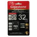 大容量32GBマイクロSDclass10(UHS1)が大特価!!マイクロSDサイズへの変換アダプタ付
