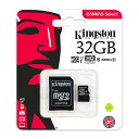 kingston microsdカード