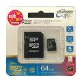 大容量かつ高速転送364GBマイクロSDXCUHS1(class10)マイクロSDサイズへの変換アダプタ付