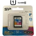 【CLASS10】シリコンパワーSDメモリ32ギガ(32GB)class10クラス10デジカメなどに便利はSDサイズメモリ高速規格のクラス10【メール便対象商品】