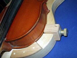Formwood/ViolinCradle