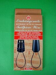 Wittner Tailpiece Wire コントラバス用 3/4