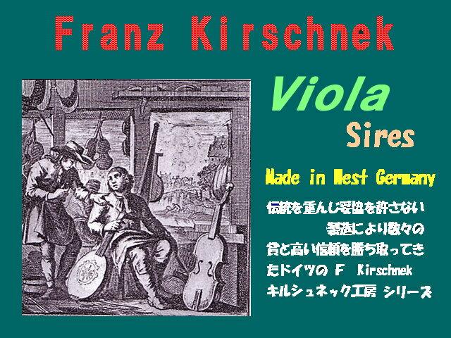 弦楽器, ビオラ Kirschnek Viola No.13()