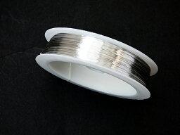 Nickel Silver String 50g