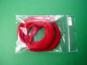 Red Bowhair Cello Coil
