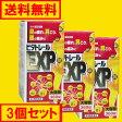 【第3類医薬品】 ビタトレール EXP 大容量 360錠 3個セット