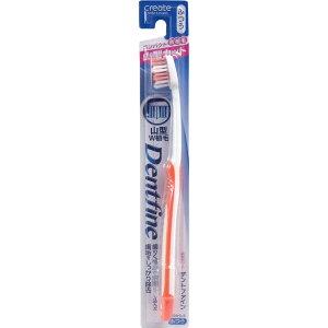 デントファイン グリップ 歯ブラシ