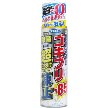 フマキラー ゴキブリ超凍止ジェット 除菌プラス 230mL