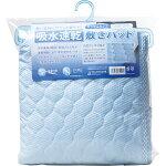 クール吸水速乾敷きパッドシングルサイズブルー約100×200cm