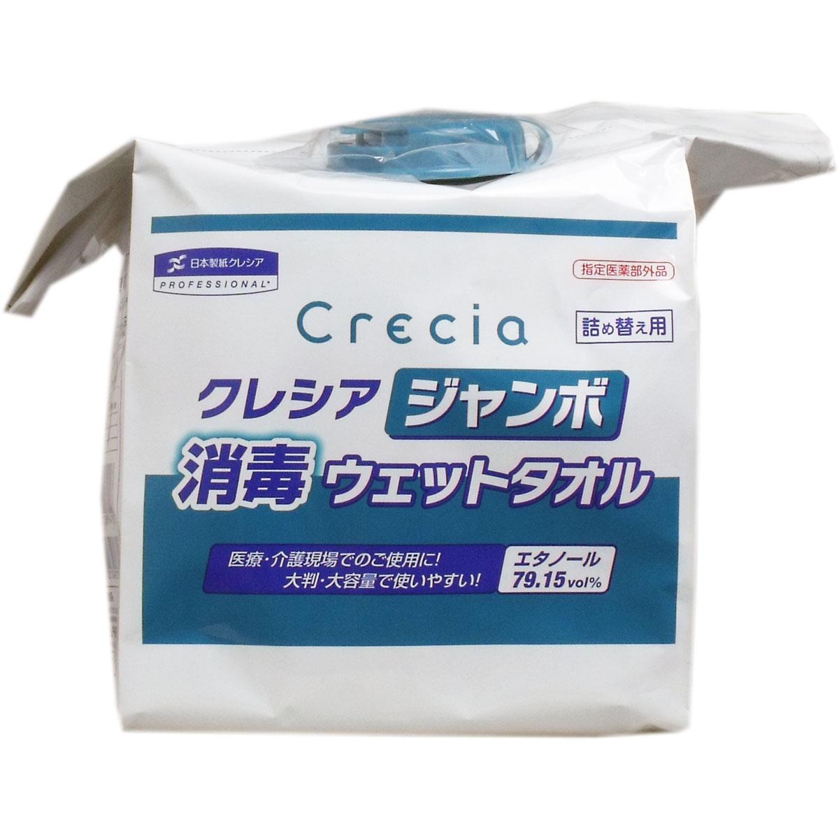掃除用洗剤・洗濯用洗剤・柔軟剤, 除菌剤  250