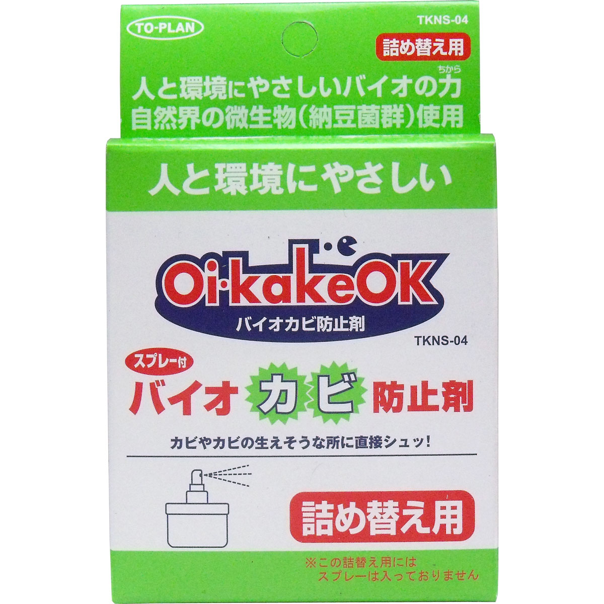 洗剤・柔軟剤・クリーナー, 除菌剤  OK 80cc