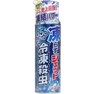 アース 凍らすジェット 冷凍殺虫 300ml