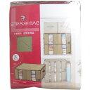 竹炭配合 衣類整理袋 大サイズ 1個入 1