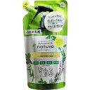 natuvo(ナチュ—ヴォ) せんい製品防虫剤 ファブリックケアミスト 詰替用 250mL
