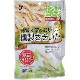 ※糖質オフのおいしい燻製さきいか 54g