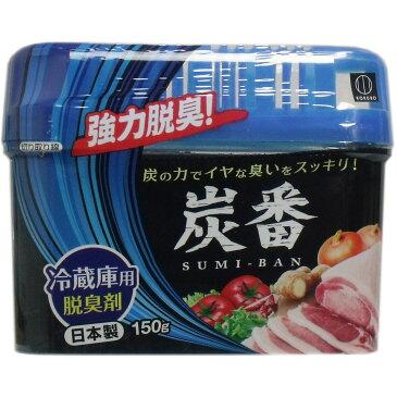 炭番 冷蔵庫用脱臭剤 150g