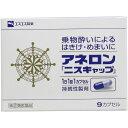 【第(2)類医薬品】 アネロン ニスキャップ 9カプセル