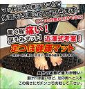 【近澤式】足つぼマット ブラック 近澤式健康マット! むくみ 足の疲れ...