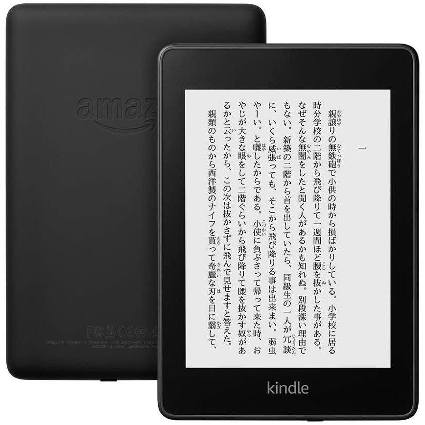 スマートフォン・タブレット, 電子書籍リーダー本体 amazon Kindle Paperwhite wifi 32GB B07HCSQ48P