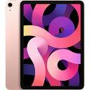【新品未開封/保証未開始】iPad Air 10.9インチ 第4世代 2020 Wi-Fiモデル ローズゴールド 64GB MYFP2J/A[ラッピング可]・・・
