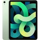 【新品未開封】iPad Air 10.9インチ 第4世代 2020 Wi-Fiモデル グリーン 64GB MYFR2J/A[ラッピング可]