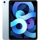 【新品未開封/保証未開始】iPad Air 10.9インチ 第4世代 2020 Wi-Fiモデル スカイブルー 256GB MYFY2J/A[ラッピング可]・・・